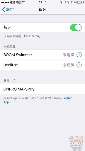 nEO_IMG_ONPRO MA-SP09_2047.jpg