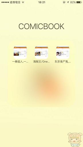 nEO_IMG_iPhone加入主畫面_2798.jpg