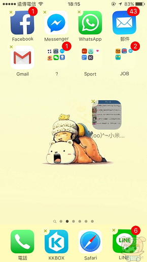 nEO_IMG_iPhone加入主畫面_6327.jpg