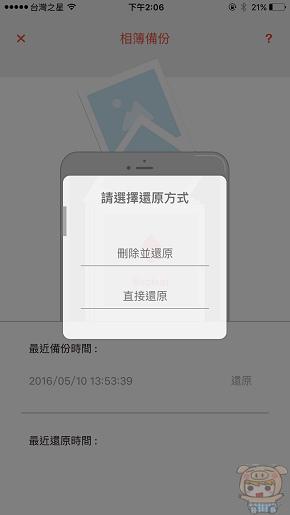nEO_IMG_IMG_0894.jpg
