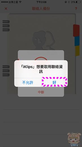 nEO_IMG_IMG_0900.jpg