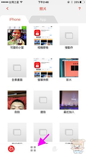 nEO_IMG_IMG_0920.jpg
