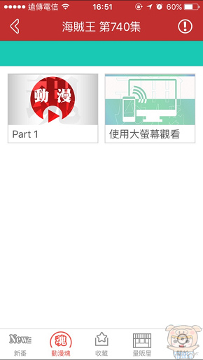 nEO_IMG_動漫魂_2987.jpg