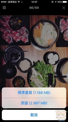 nEO_IMG_Line6.2_6343.jpg
