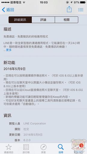 nEO_IMG_Line6.2_3422.jpg