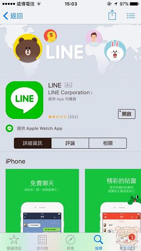 nEO_IMG_Line6.2_7494.jpg