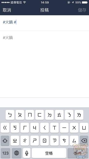 nEO_IMG_Line6.2_9160.jpg