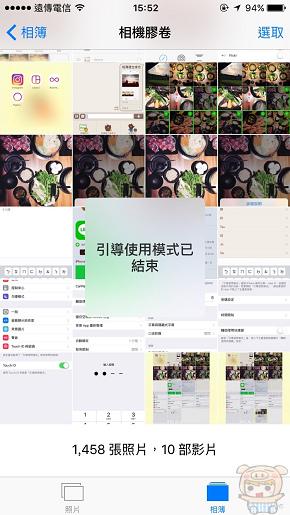 nEO_IMG_引導使用_7130.jpg