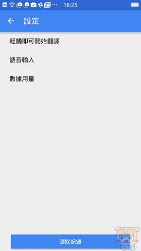 nEO_IMG_google翻譯_477.jpg