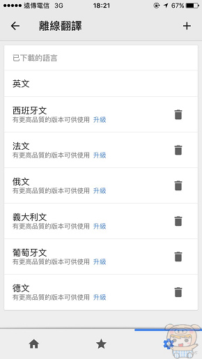 nEO_IMG_google翻譯_285.jpg