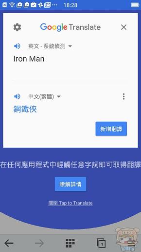 nEO_IMG_google翻譯_879.jpg