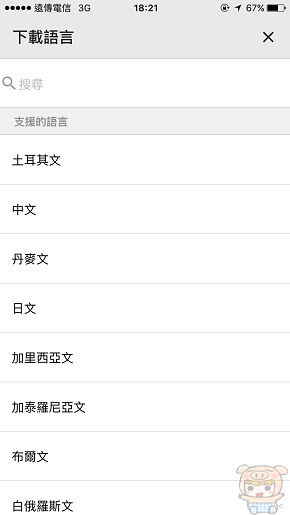 nEO_IMG_google翻譯_3617.jpg