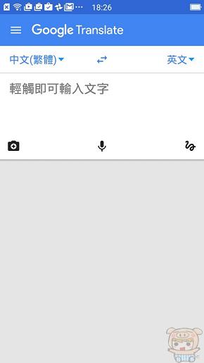 nEO_IMG_google翻譯_4879.jpg
