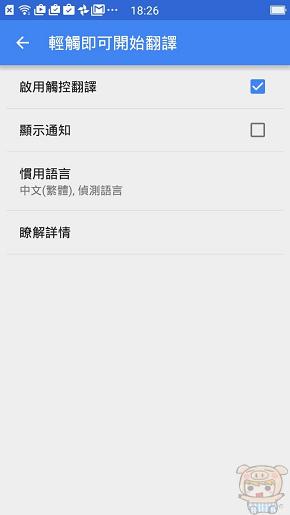 nEO_IMG_google翻譯_6263.jpg