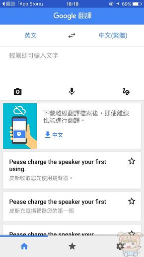 nEO_IMG_google翻譯_6728.jpg