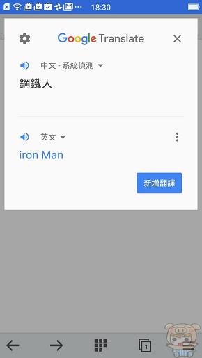 nEO_IMG_google翻譯_8046.jpg