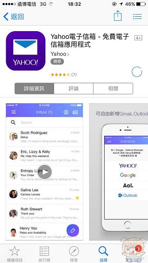nEO_IMG_Yahoo e-mail_906.jpg