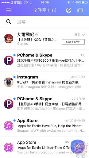 nEO_IMG_Yahoo e-mail_3935.jpg