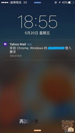 nEO_IMG_Yahoo e-mail_7751.jpg