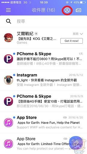 nEO_IMG_Yahoo e-mail_39352.jpg
