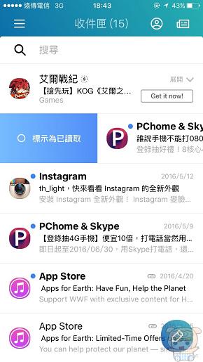 nEO_IMG_Yahoo e-mail_9632.jpg