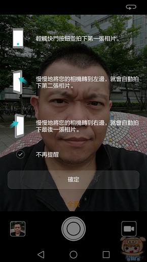 nEO_IMG_Screenshot_2016-05-25-12-58-28.jpg