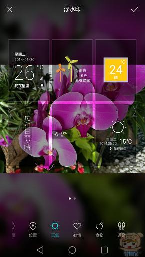 nEO_IMG_Screenshot_2016-05-26-11-53-49.jpg