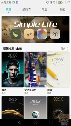 nEO_IMG_Screenshot_2016-05-26-16-47-25.jpg