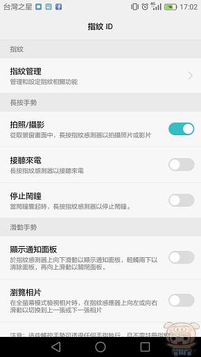 nEO_IMG_Screenshot_2016-05-26-17-02-38.jpg