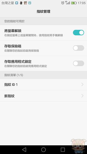 nEO_IMG_Screenshot_2016-05-26-17-05-57.jpg