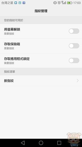 nEO_IMG_Screenshot_2016-05-26-17-03-00.jpg