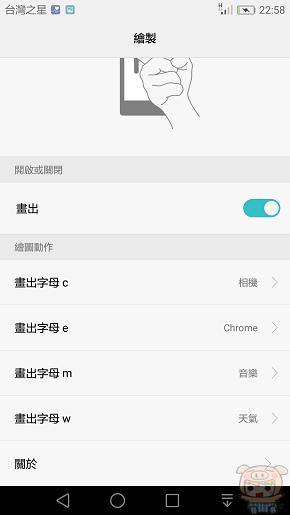 nEO_IMG_Screenshot_2016-05-24-22-58-00.jpg