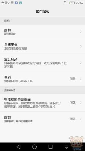 nEO_IMG_Screenshot_2016-05-24-22-57-43.jpg