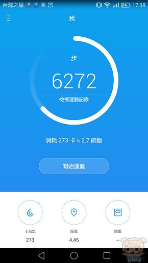 nEO_IMG_Screenshot_2016-05-25-17-38-34.jpg