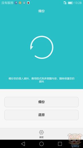 nEO_IMG_Screenshot_2016-05-25-13-28-12.jpg