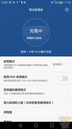 nEO_IMG_Screenshot_2016-05-26-17-30-44.jpg
