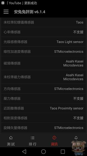 nEO_IMG_Screenshot_2016-05-24-23-50-15.jpg