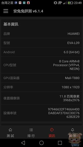 nEO_IMG_Screenshot_2016-05-24-23-49-25.jpg