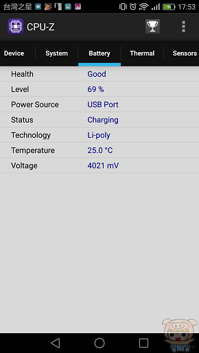 nEO_IMG_Screenshot_2016-05-26-17-53-23.jpg
