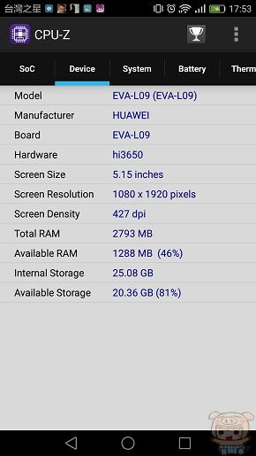 nEO_IMG_Screenshot_2016-05-26-17-53-16.jpg