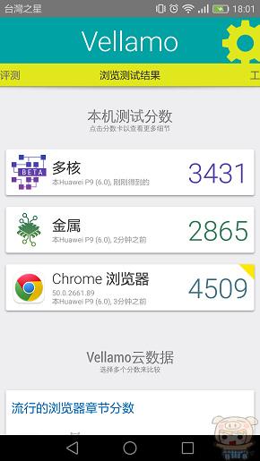 nEO_IMG_Screenshot_2016-05-26-18-01-35.jpg