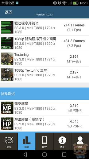 nEO_IMG_Screenshot_2016-05-26-18-28-46.jpg