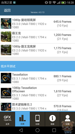 nEO_IMG_Screenshot_2016-05-26-18-28-28.jpg