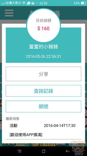 nEO_IMG_Screenshot_2016-05-26-22-36-37-39.jpg