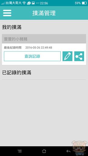 nEO_IMG_Screenshot_2016-05-26-22-56-58-07.jpg