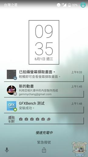 nEO_IMG_Screenshot_20160601-093511.jpg