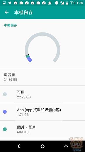 nEO_IMG_Screenshot_20160601-135002.jpg