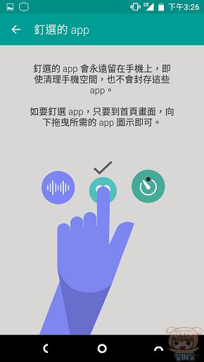 nEO_IMG_Screenshot_20160531-152629.jpg
