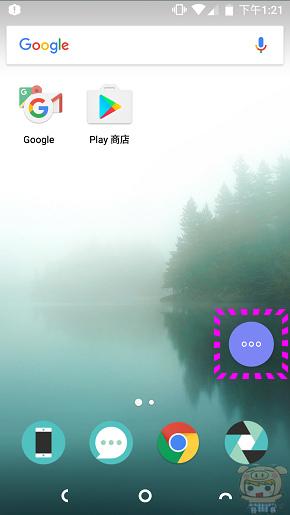 nEO_IMG_Screenshot_20160522-132135.jpg