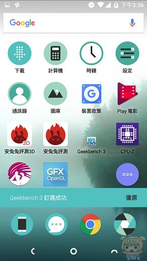 nEO_IMG_Screenshot_20160601-153625.jpg